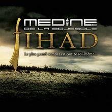 Jihad - Le plus grand combat est contre soi-même
