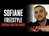 Bouton Rouge - Sofiane