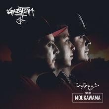Moukawama
