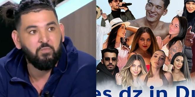 Momo  Henni dézingue la téléréalité qui fait polémique ''les DZ à Dubaï'' (vidéo)