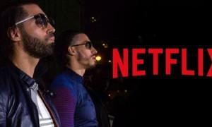Netflix x PNL : Les fans des rappeurs ont reçu des places de concert !